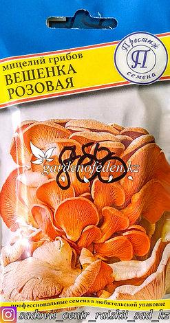 """Семена пакетированные Престиж. Мицелий грибов """"Вешенка розовая"""", фото 2"""