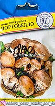 """Семена пакетированные Престиж. Мицелий грибов """"Портобелло"""""""