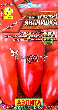 """Семена пакетированные Аэлита. Перец сладкий """"Иванушка"""", фото 2"""