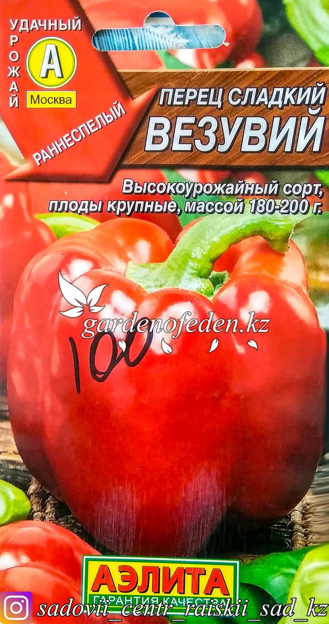 """Семена пакетированные Аэлита. Перец сладкий """"Везувий"""""""