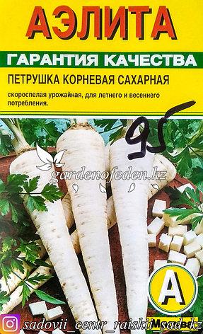 "Семена пакетированные Аэлита. Петрушка ""Корневая, сахарная"", фото 2"