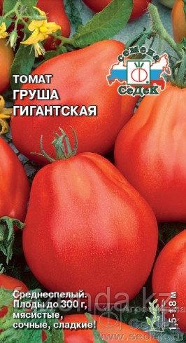 Томат Груша Гигантская 0,1 гр
