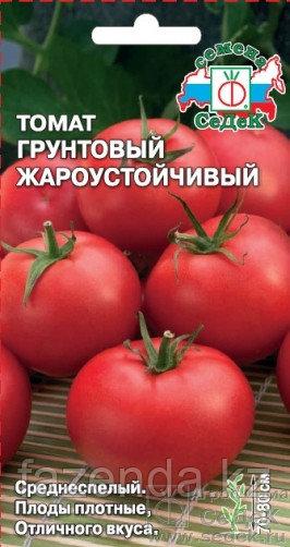 Томат Грунтовый жароустойчивый 0,1 гр
