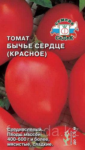 Томат Бычье сердце красное * 20шт/0,1-0,2гр