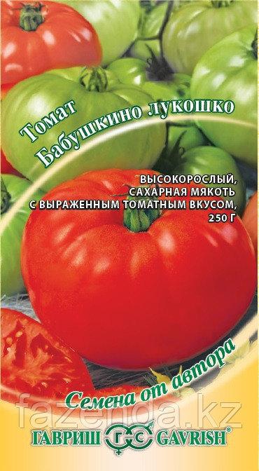 Томат Бабушкино Лукошко 0,1г автор.