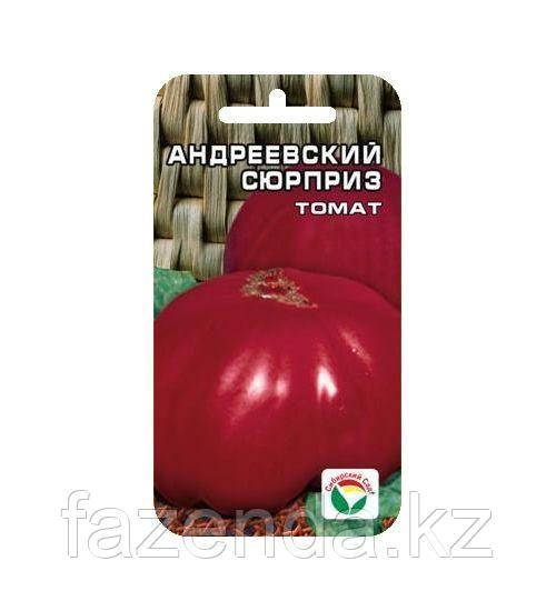 Томат Андреевский сюрприз 10-20шт