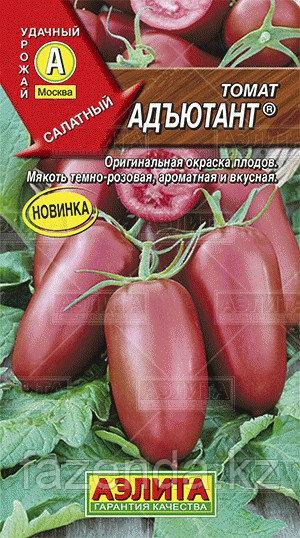 Томат Адъютант  0,2 гр