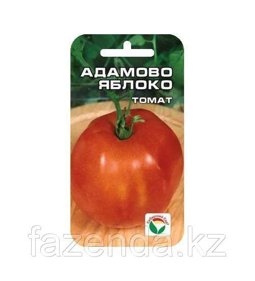 Томат Адамово яблоко 20шт