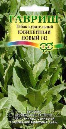 Семена Табак курительный Юбилейный новый 142  0,01гр