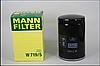 Масляный фильтр MANN W719\5 железный