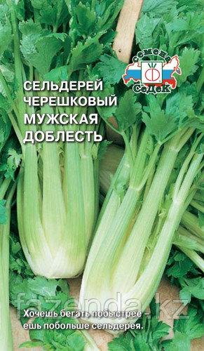 Сельдерей черешковый Мужская Доблесть 0,5гр