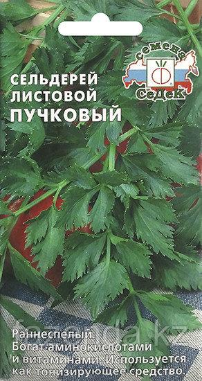 Сельдерей листовой Пучковый  0,5гр