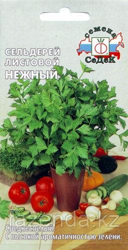 Сельдерей листовой Нежный 0,5гр