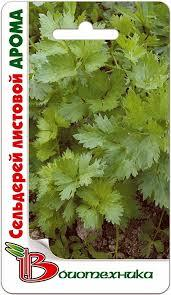 Сельдерей листовой Арома 0,5-1гр