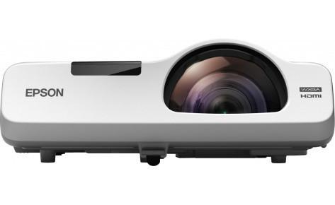 Короткофокусный проектор Epson EB-530