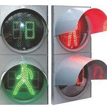 Светофор пешеходный ДС 7-40