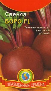 Свекла Боро F1 70-85шт