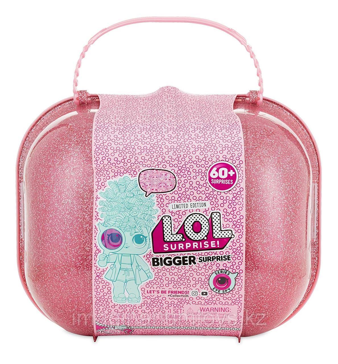 LOL Bigger Surprise ЛОЛ большой розовый чемодан