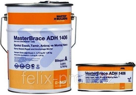 MasterBrace ADH 1406 Comp.A – двухкомпонентная, эпоксидная, ремонтная, анкеражная и монтажная смесь.