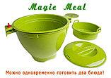 Волшебная кастрюля для микроволновки (Magic meal)   РасПроДажа!!!, фото 3