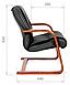 Кресло Chairman 653 v, фото 4