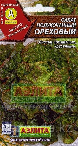 Салат Ореховый п/кочанный 0,5гр