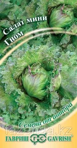 Салат мини Гном 0,5-1гр