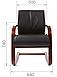 Кресло для посетителя Chairman 445 wd, фото 7