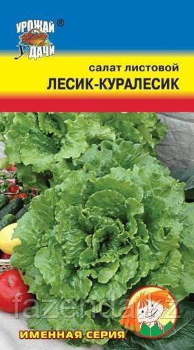 Салат Лесик-куралесик 0,5гр