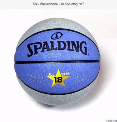 Баскетбольный мяч Spalding, фото 2