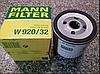 Масляный фильтр MANN W 920\32 железный