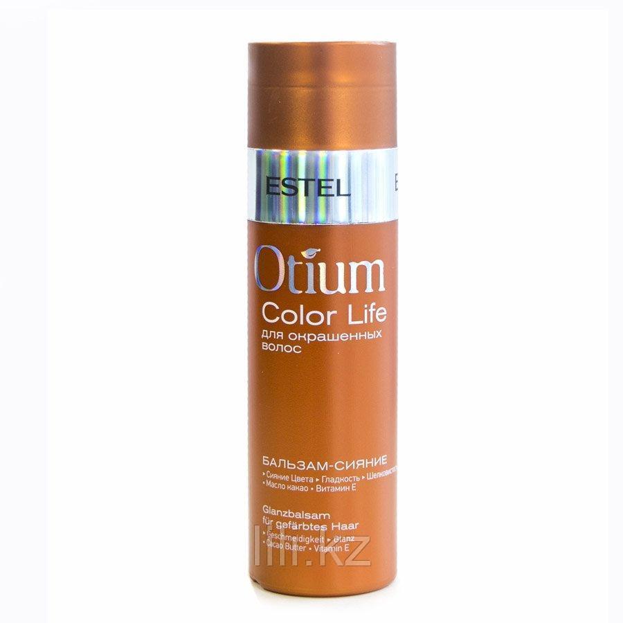Блеск-бальзам для окрашенных волос Estel OTIUM Blossom, 200 мл.