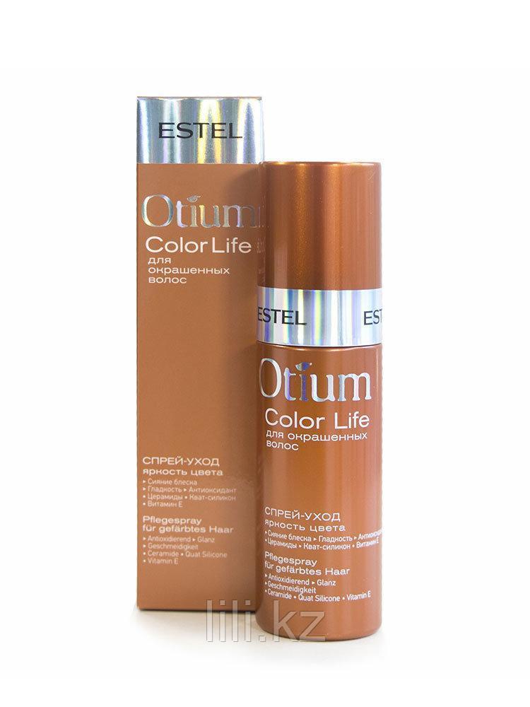 """Спрей - уход для окрашенных волос """"Яркость цвета"""" Estel OTIUM Blossom, 100 мл."""