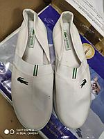 Мужская обувь мокасины скидка., фото 1