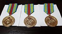 Медали наградные по индивидуальному заказу, фото 1