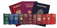 Визовая поддержка (приглашение) в Казахстан с деловыми целями
