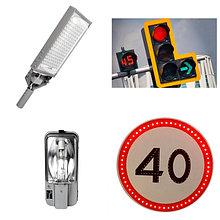 Светофоры и знаки для организации дорожного движения