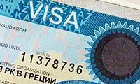Визовая поддержка (приглашение) в Казахстан с туристическими целями
