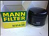 Масляный фильтр mann w 914/28 железный