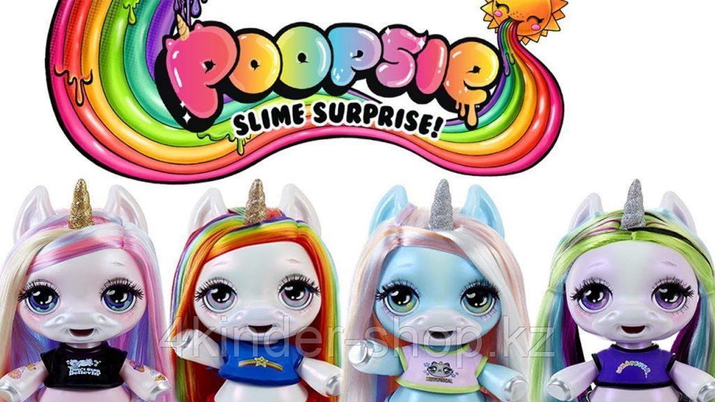 Poopsie Unicorn Surprise Пупси слайм - фото 2