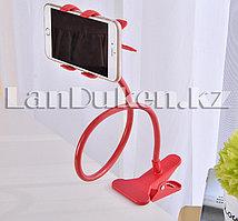 Гибкий держатель для телефонов и планшетов с зажимом (красный)