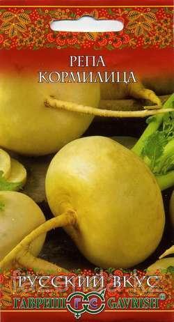 Репа Кормилица 0,5гр /Русский вкус!