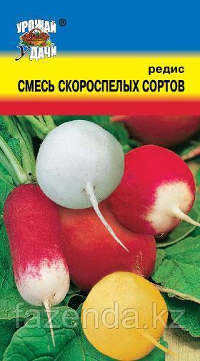 Редис Смесь скороспелых сортов 2гр