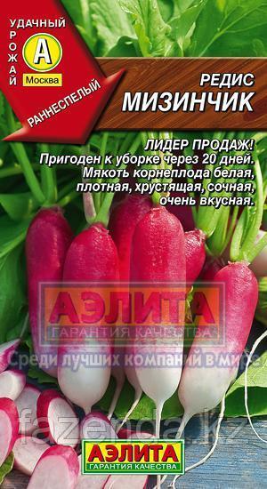 Редис Мизинчик 3гр