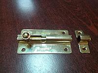 Засов (шпингалет) (золото), фото 1