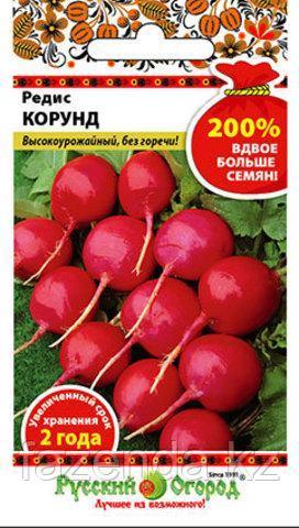 Редис Корунд 6гр 200%