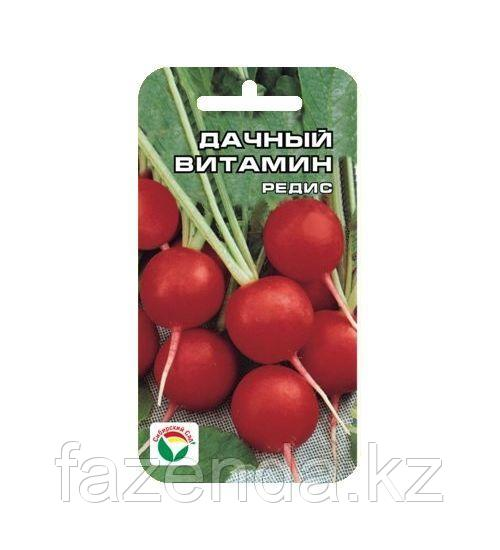 Редис Дачный витамин 2гр