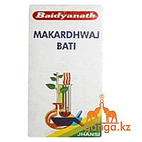 Макардхвадж бати (Makardhwaj bati BAIDYANATH), 5 г
