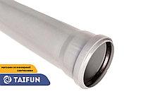 Канализационная труба (2.0) ф75 /0,50метр HAIRUN