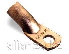 Наконечник кабельный медный ТМЛ120-16-17 лужен.
